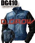 商品詳細へ:KD DG410 D.GROW スットレッチハイブリッド デニム長袖ジャンパー