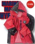 商品詳細へ:V-9035P HAYBRIDマリンメイト水産合羽パーカー