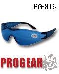 商品詳細へ:MSS PG-815 保護メガネ