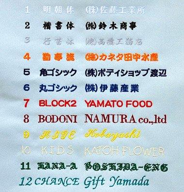 http://img08.shop-pro.jp/PA01036/270/product/17288495_o1.jpg