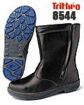 SI 8544 SX3層底 安全半長靴 ファスナー付