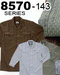 商品詳細へ:TI 8570-143 ヒヨクオープンシャツ