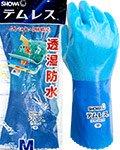 商品詳細へ:SW 281 透湿防水ウレタン手袋『テムレス』