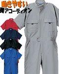 商品詳細へ:SOW 9007 半袖ツナギ 綿100%