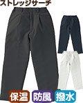 商品詳細へ:KD 57732 防寒ズボン