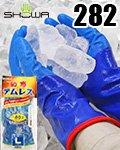 商品詳細へ:SW 282 防水ウレタン手袋『防寒テムレス』