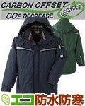 商品詳細へ:AC E61100 エコ防水防寒コート カーボンオフセット付