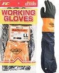 商品詳細へ:腕カバー付作業用手袋「ホットワン アームカバー」