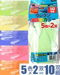 商品詳細へ:N-3069 ウレタン背抜きカラー ポリウレタン手袋 10双組
