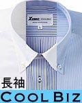 商品詳細へ:XB 15154 COOLBIZ スマートシルエット長袖クレリック&ボタンダウンシャツ
