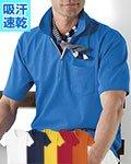 商品詳細へ:AC 0012 【吸汗発散】ジップアップ半袖ポロシャツ