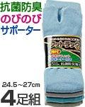 商品詳細へ:FJ S-143 のびのび指付消臭靴下 カラー 4足組