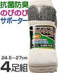 商品詳細へ:FJ S-142 のびのび指付消臭靴下 キナリ 4足組