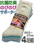 商品詳細へ:FJ S-133 のびのび先丸消臭靴下 カラー 4足組