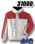 商品詳細へ:AC 31000 ツートン防寒ブルゾン