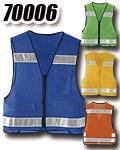 商品詳細へ:AC 70006 安全ベスト 全5色