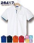 商品詳細へ:KD 26417 ボタンダウン半袖ポロシャツ 【COOL BIZ】