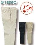 商品詳細へ:KD 31890 ノータックパンツ 【COOL BIZ】