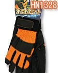 商品詳細へ:NTK WORKS HN1328 合成皮革手袋『ナックルビート』