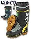 商品詳細へ:KS LSB-311 ライトセーフティ超軽量安全長靴