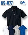 商品詳細へ:CC AS-677 吸汗速乾半袖ボタンダウンポロシャツ