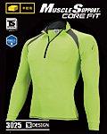商品詳細へ:TS DESIGN® 3025 ロングスリーブハーフジップシャツ