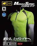 商品詳細へ:TS DESIGN® 3015 ショートスリーブハーフジップシャツ