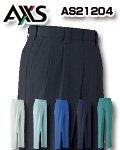 商品詳細へ:AC AS21204 アクロス ツータックパンツ