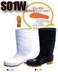 商品詳細へ:KS S-01W 防寒ゾナセーフティー安全耐油長靴