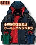 商品詳細へ:KD 54192 ラジポカ防寒コート