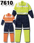 商品詳細へ:YD 7610 反射型ツヅキ服(安全作業つなぎ服) 欧州規格適合