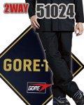商品詳細へ:AC GORE-TEX 51024 2WAY防水防寒パンツ