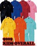 商品詳細へ:SOWA 9009 キッズカラーツナギ服
