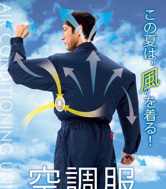 http://img08.shop-pro.jp/PA01036/270/product/58492217_o1.jpg?20130430190942