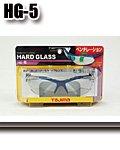 商品詳細へ:TG HG-5 HARD GLASS 安全保護メガネ ベンチレーション