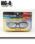 商品詳細へ:TG HG-4 HARD GLASS 安全保護メガネ ストレートテンプル
