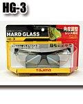 商品詳細へ:TG HG-3 HARD GLASS 安全保護メガネ 角度調節機能