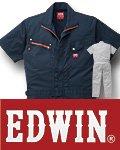 EDWIN® 31-81003 半袖ツナギ服