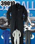 商品詳細へ:SOW 39010 カラーツナギ服 〔ポリエステル65%綿35%〕
