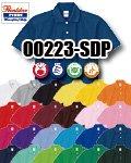 商品詳細へ:Printstar 00223-SDP スタンダード半袖ポロシャツ