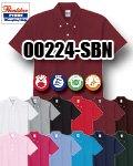 商品詳細へ:Printstar 00224-SBN スタンダードB/D半袖ポロシャツ