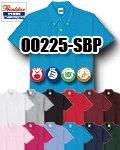 商品詳細へ:Printstar 00225-SBP スタンダードB/D半袖ポロシャツ ポケット付