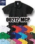 Jellan 00212-MCP コットン半袖ポロシャツ
