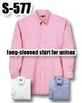 商品詳細へ:D-pit DV-S577 オックスフォード長袖BDシャツ