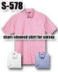 商品詳細へ:D-pit DV-S578 オックスフォード半袖BDシャツ