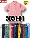 商品詳細へ:CAB 5051-01 5.3oz ドライCVC B/D半袖ポロシャツ