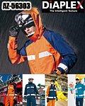 商品詳細へ:AI AZ-56303 全天候型リフレクタージャケット DiAPLEX®