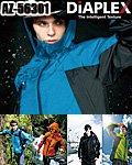 商品詳細へ:AI AZ-56301 全天候型ジャケット DiAPLEX®