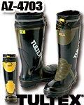 商品詳細へ:AI TULTEX AZ-4703 安全ゴム長靴 糸入り
