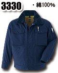 商品詳細へ:AC 3330 防寒ジャンパー 綿100%